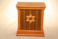 (SD2) Star of David Classic Walnut Urn